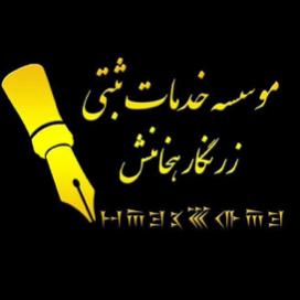 hakhamanesh