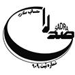 new Sadra
