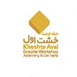new khesht